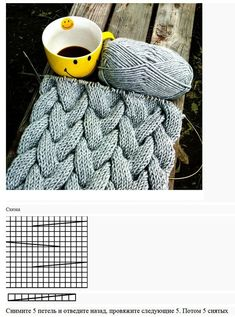 View album on Yandex. Crochet Cable, Cable Knitting, Knitting Stitches, Free Knitting, Knitting Patterns, Drops Design, Drops Baby, Bamboo Knitting Needles, Knit Basket