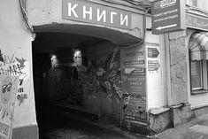 НОВЫЕ ПРАВЫЕ 2033: Фаланстер или как это по-русски Broadway Shows, Neon Signs, Soviet Union