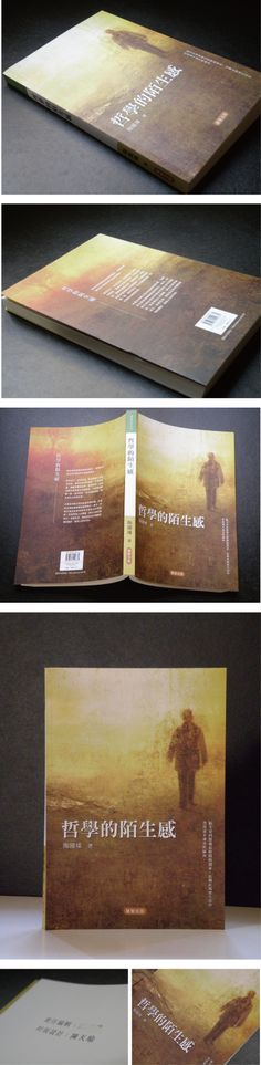 Book Cover Design- 哲學的陌生感 - from http://www.pinterest.com/tinyuchan/my-works/
