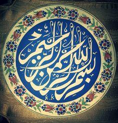 My ceramic plate Arabic Design, Arabic Art, Islamic Art Calligraphy, Caligraphy, Ceramic Plates, Design Art, Decoupage Art, Mosques, Ceramics