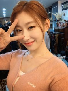Kpop Girl Groups, Korean Girl Groups, Kpop Girls, Jeonju, Yongin, My Girl, Cool Girl, Kpop Aesthetic, Girl Crushes