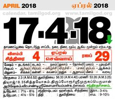 April  2018 Calendar - Tamil daily calendar for the day 17/4/2018