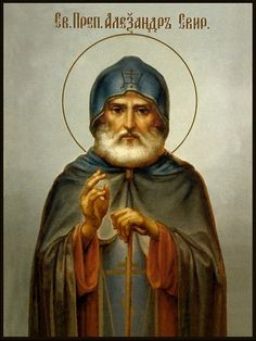 St. PDP. Alexander Svirsky. One of the two people who lived on Earth, to which came the most Holy Trinity (the first was our Father Abraham)