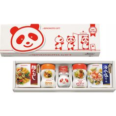 Japanese Seasoning Set