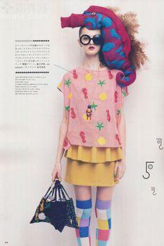 So-En magazine, 2012 May
