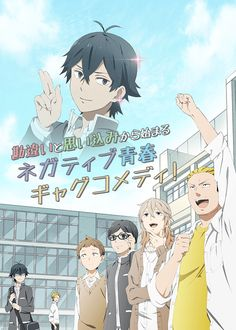 Nueva imagen promocional y diseños de personajes del Anime Handa-kun.