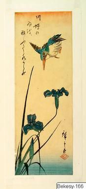 """Kingfisher and irises by Hiroshige.    I can't do haiku but it's something like:  """"Preening feathers   in a watery mirror,  a kingfisher in flight."""""""