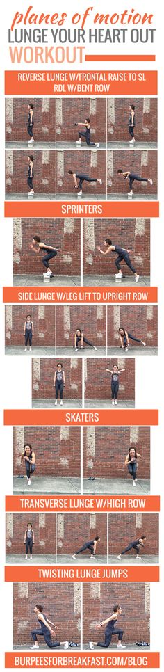 Workout Progressions - Lunge Your Heart Out