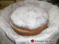 I have never seen this church celebratory bread with powdered sugar. This is an interesting recipe. Vegetarian Recipes, Cooking Recipes, Greek Recipes, Chocolate Ganache, Sweet Bread, Cravings, Bakery, Deserts, Good Food