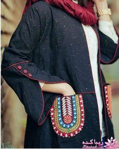 Abaya Fashion, Muslim Fashion, Fashion Dresses, Sleeves Designs For Dresses, Dress Neck Designs, Star Fashion, Womens Fashion, Fashion Fashion, Fashion Shoes