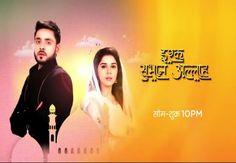 17 Best bepannaah images in 2018 | Star cast, TV Series, Live show