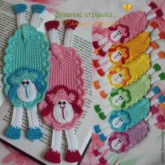 Crochet. Bookmarks for books. Вязание крючком. Закладки для книг