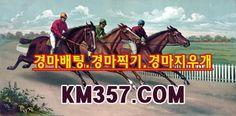 경마찍기 KM357.COM 경마지우개: 라이브경마 ☆ KM357。COM ☆ 라이브경마