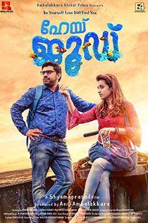 malayalam movie 2018 and 2019