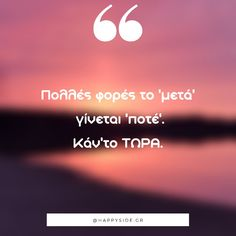 Greek Phrases, Rainer Maria Rilke, Jack Kerouac, John Keats, Relationship Quotes, Relationships, Sylvia Plath, Love Quotes, Quotes Quotes