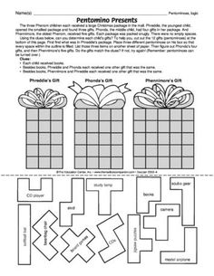 Pentomino Presents Christmas Worksheet: pentominoes Grades: 4-6