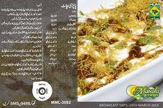 Papri Chaat Urdu Recipe by Shireen Anwar – Masala TV Cooking Recipes In Urdu, Oven Recipes, Gourmet Recipes, Baking Recipes, Bread Recipes, Yummy Recipes, Yummy Food, Masala Tv Recipe, Kitchens