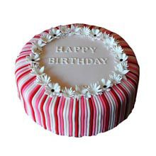 A Good Gift For Fiance Female Candy Stripe Cake 25kg Striped Best