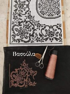 Filet Crochet, Monochrome, Projects To Try, Butterfly, Shoulder Bag, Embroidery, Cross Stitches, Crafts, Patterns