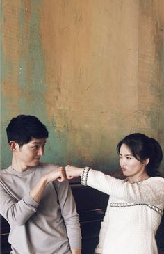 Wallpaper Smartphone Song Joong Ki dan Song Hye kyo