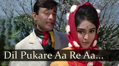 Dil Pukaare Aare Aare (Jewel Thief) - Lyrics in Hindi and English, Song Information, Video, Trivia, Reviews - Dil Pukaare Aare Aare (Jewel Thief) - Great Stories About Great Music