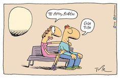 Vino y girasoles...: Indiferencia...