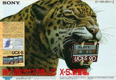 Sony cassette tape UCX-S, 1982. | por v.valenti
