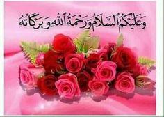 40 Best Assalamualikum Images Good Morning Messages Morning Dua