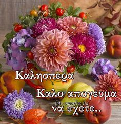 Floral Wreath, Wreaths, Plants, Home Decor, Pictures, Floral Crown, Decoration Home, Door Wreaths, Room Decor