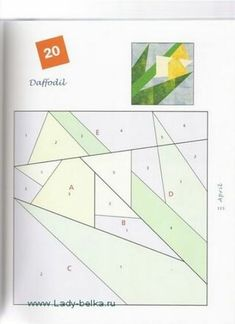 """Photo from album Foundation Quilt Blocks"""" on Yandex. Paper Pieced Quilt Patterns, Barn Quilt Patterns, Panel Quilts, Quilt Blocks, Paper Peicing Patterns, Flower Quilts, Foundation Paper Piecing, Album, Couture"""