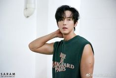 Kwon Yul, Tank Man, Lovers, Entertaining, Mens Tops, Fashion, Moda, Fashion Styles, Fashion Illustrations