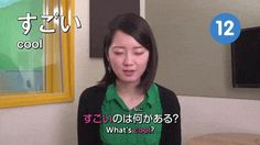 Click here to learn how to introduce yourself in Japanese: http://www.japanesepod101.com/2014/10/26/innovative-japanese-1-how-to-introduce-yourself/