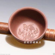 2pcs/lot Chinese original yixing zisha  handmade tea set big tea cup fish carved #Asian