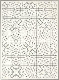 BOU 114 : Les éléments de l'art arabe, Joules Bourgoin | Pattern in Islamic Art