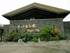 Taiwan Travel: Reliving Life of Pi at Taipei Zoo Image