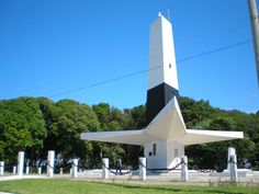 Joao Pessoa Paraiba Farol do Cabo Branco, Ponta do Seixas, is a cape on the Atlantic coast of Paraíba state, eastern Brazil, that forms the easternmost point of the American continents, five miles southeast of João Pessoa, the state capital.