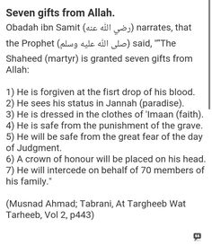 Seven gifts from Allah for a Martyr  (Shaheed)