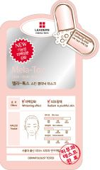 INSOLUTION Mela-Tox Skin Clinic Mask