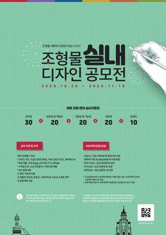 Print Design, Web Design, Interface Design, Anime, Editorial, Photoshop, Layout, Posters, Craft