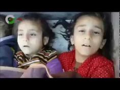 dead kid from gas attack opens eyes camera quickly pans away Children Of Syria, Syrian Children, Crime, Beatitudes, Sports And Politics, Entertaining, Youtube, Instagram Posts, Kids