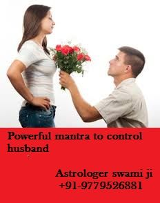 #Powerful #mantra #to #control #the #husband +91-9779526881 The husband Vashikaran mantra is usually used to get her ex-husband who is with another woman or his second wife. On the occasion off your best half is from now residing in any other place or nation with another young woman and you are vexed and need it back or require a conceivable solution so that it returns in its life again Vashikaran powerful mantra to control the husband | Pati ko me control karne ke totke It is highly…