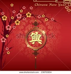 Stock Images similar to ID 125023301 - chinese new year template