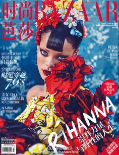 Rihanna - Harper's Bazaar