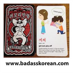 Dude, i told you she was out of your league... Of course she told you to 꺼져 [ggeo-jeo] bite me; piss off. But don't worry, I'll introduce you to a nice girl.  See more at http://www.badasskorean.com #쥐꼬리만큼 #learnkorean #ratstail #koreanslang #seoultips #b