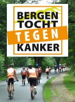 29 juni 2014 ren ik 10 km voor het goede doel, STOP hersentumoren. Je kunt mij steunen via de volgende link www.bergentocht.nl/denise-schaffer #bergentocht #hersentumor #kanker