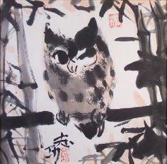 Shikō Munakata  棟方志功 (1903-1975).
