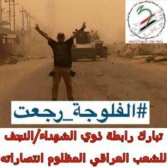 (115) صفحة الحوزة العلمية المباركة النجف الأشرف Iraqi Army, Baseball Cards