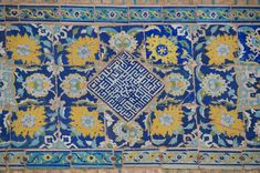 Decorative Tiles at the Masjed-e Shah MosqueMosque | by A.Davey