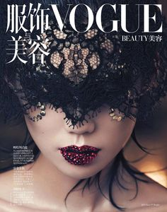Tao Okamoto by Lachlan Bailey for Vogue China December 2012 Magazine: Beauty - Vogue China December 2012 Photographer: Lachlan Bailey Model: Tao Okamoto Stylist: Clare Richardson Hair: Rudi Lewis Make-up: Yadim Vogue China, Make Up Looks, Tao Okamoto, Vogue Beauty, Vogue Makeup, Lace Mask, High Fashion Makeup, Fashion Magazine Cover, Magazine Covers