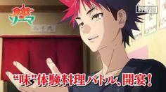 Food Wars!: Shokugeki no Souma Teaser Commercial 04 | TSUKUDA Yuuto and SAEKI Shun with MORISAKI Yuki | J.C.Staff | Weekly Shonen Jump / MOVIE - TVアニメ『食戟のソーマ』CM6